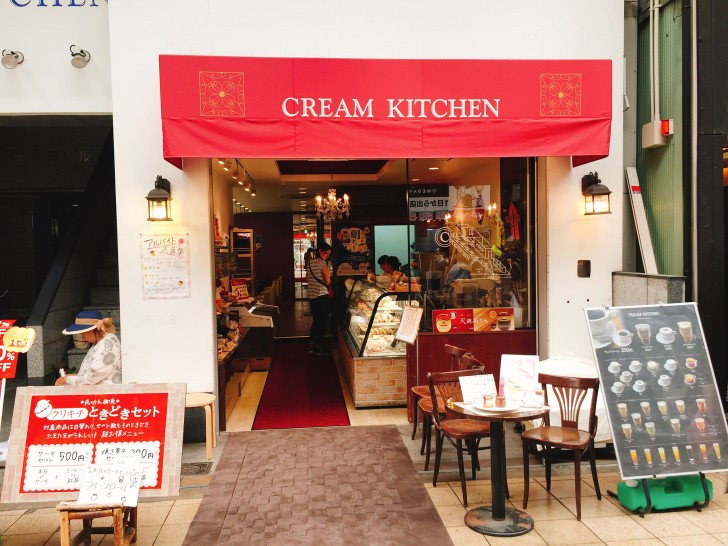 CREAM KITCHEN
