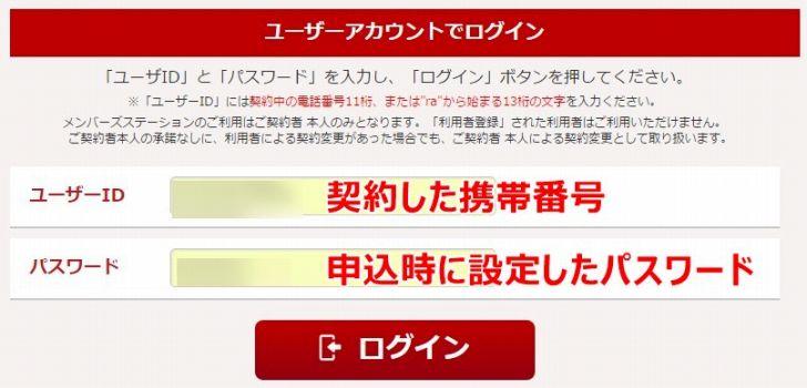s-login-pass