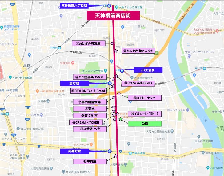 天神橋筋商店街 Map