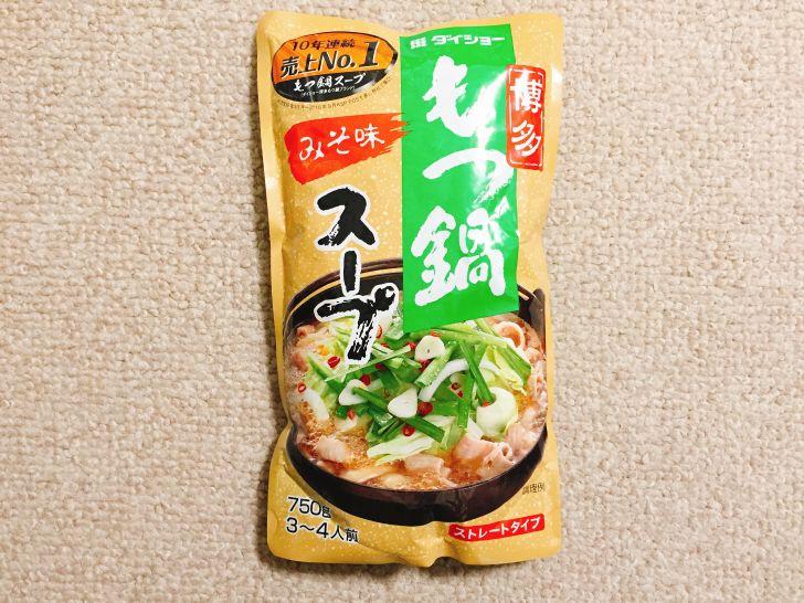市販の鍋のスープの素33種類を食べ比べ! 手軽に家でも美味しい