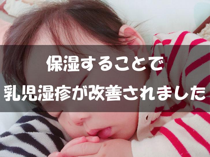 赤ちゃんの寝ている写真