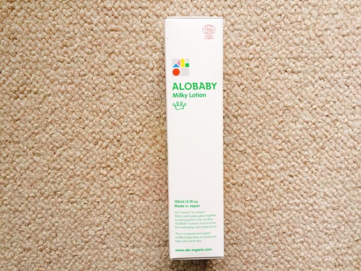 アロベビーの箱