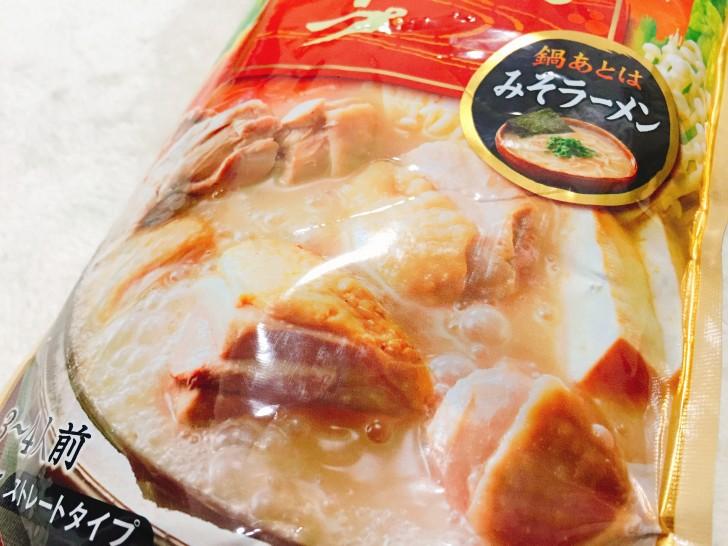 白みそ鶏鍋スープのパッケージの写真