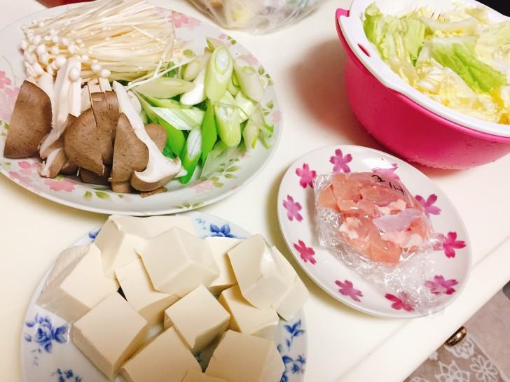 鍋の材料の写真