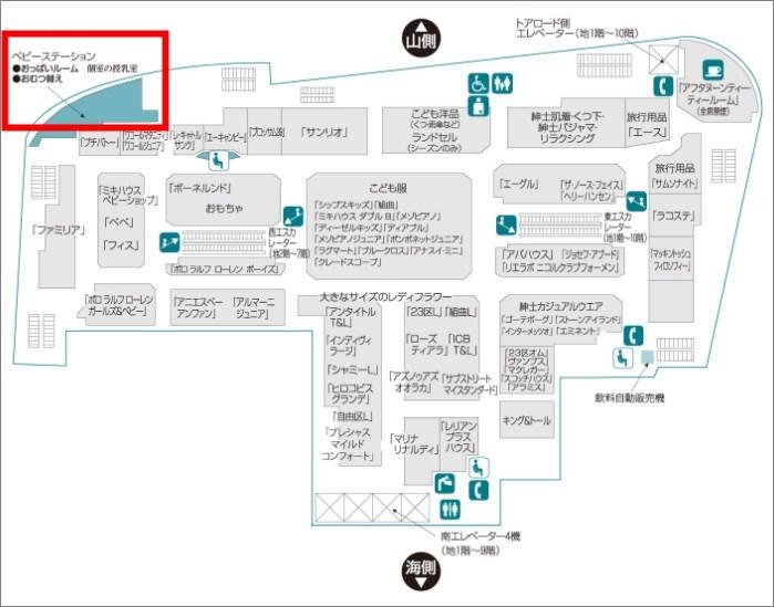 大丸神戸店5階のフロアマップ