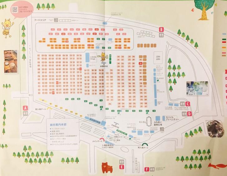 ロハスフェスタのマップ