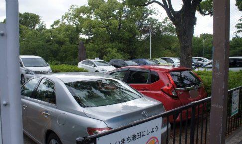 五月山動物園第2駐車場
