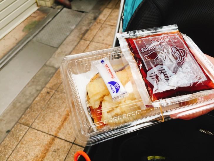エンリッチの塩と天ぷらつゆ