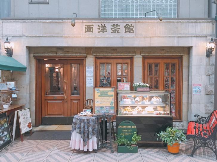 西洋茶館の外観