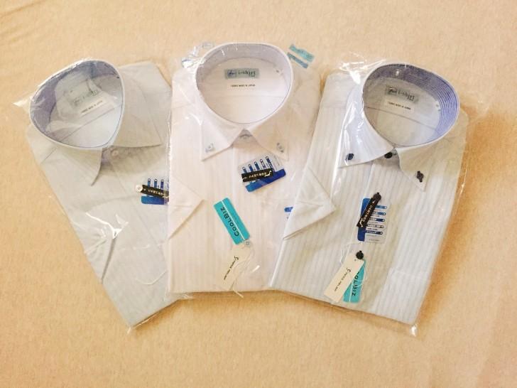 i-Shirt