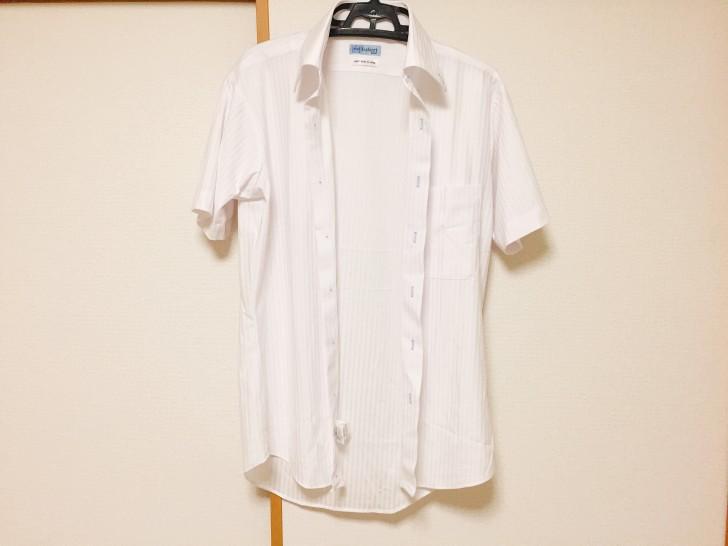 アイシャツ