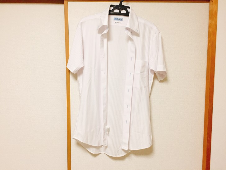 i-Shirt(アイシャツ)