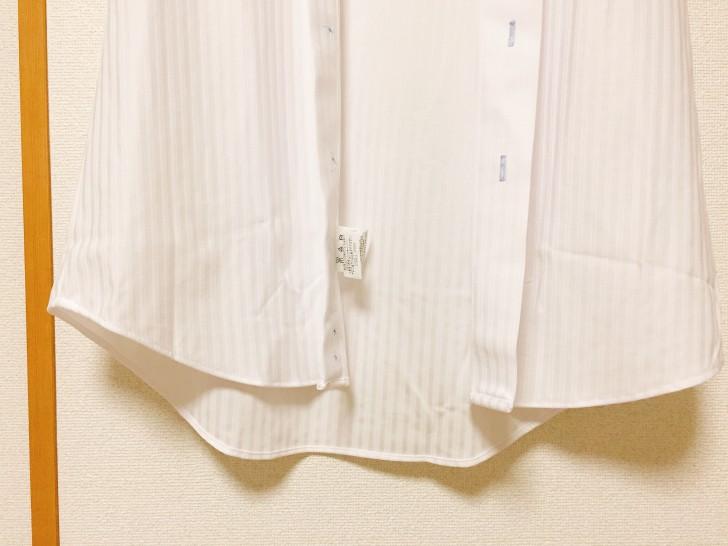 i-Shirt(アイシャツ) パンツにインする部分