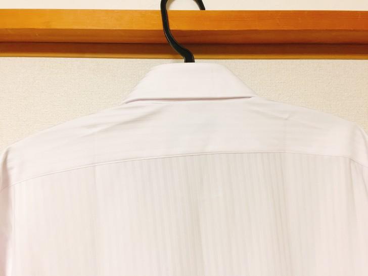i-Shirt(アイシャツ) えりもと