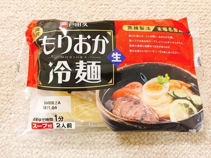 もりおか冷麺のパッケージ