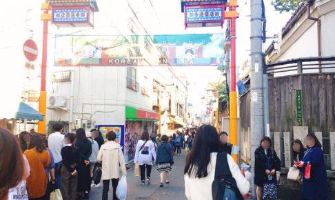 生野コリアタウンの入口