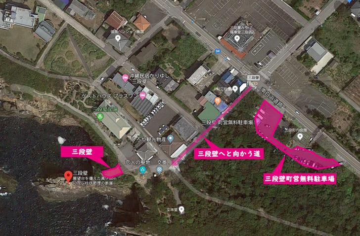 三段壁町営無料駐車場の場所