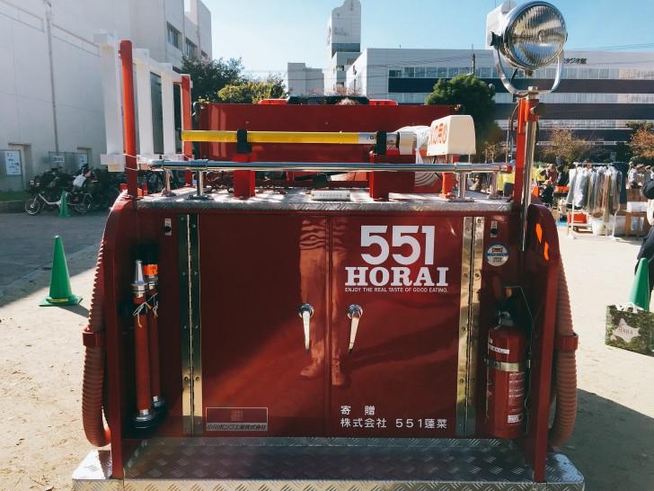 551の蓬莱が寄贈した消防車
