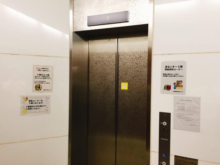 1Fにあるエレベーター