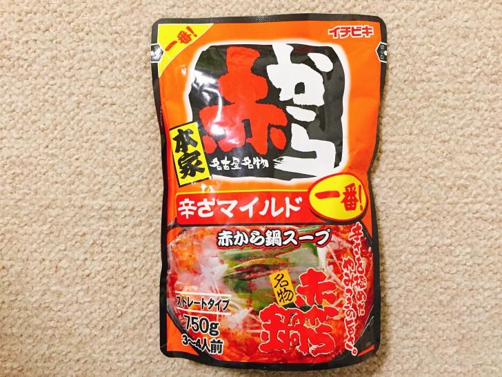 赤から鍋スープ一番のパッケージ