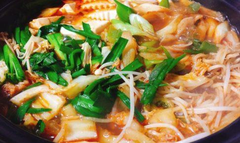 赤から鍋スープ一番
