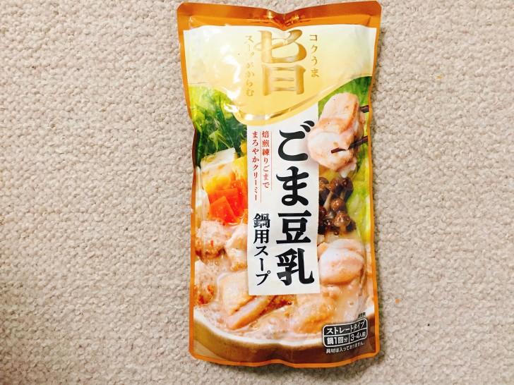 ごま豆乳鍋用スープ モランボン