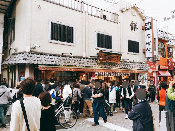 中谷堂の店前
