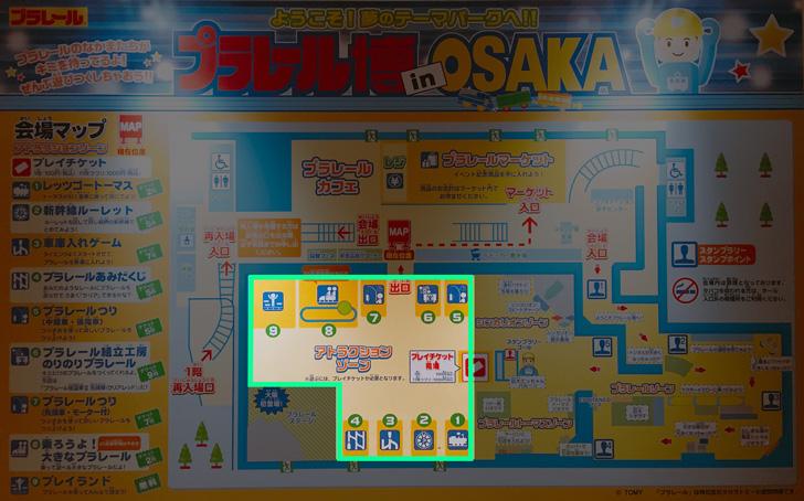 アトラクションゾーン マップ