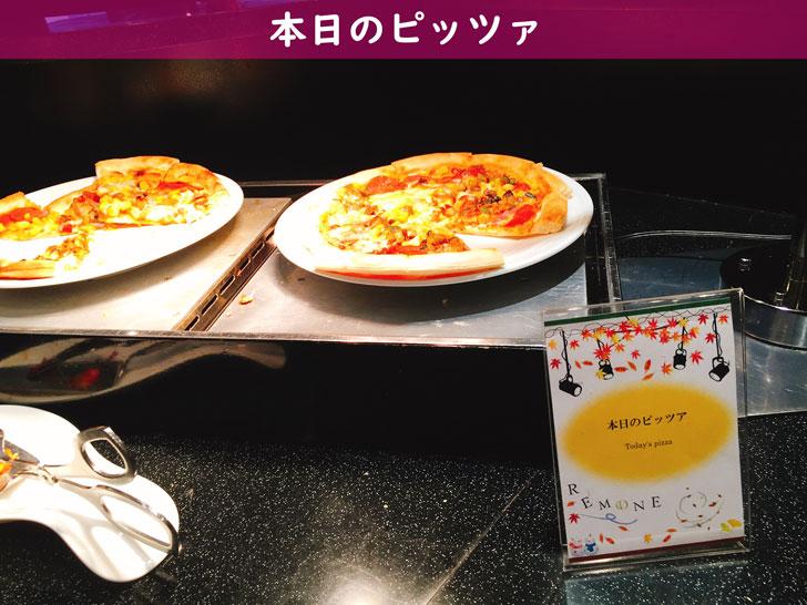 本日のピッツァ