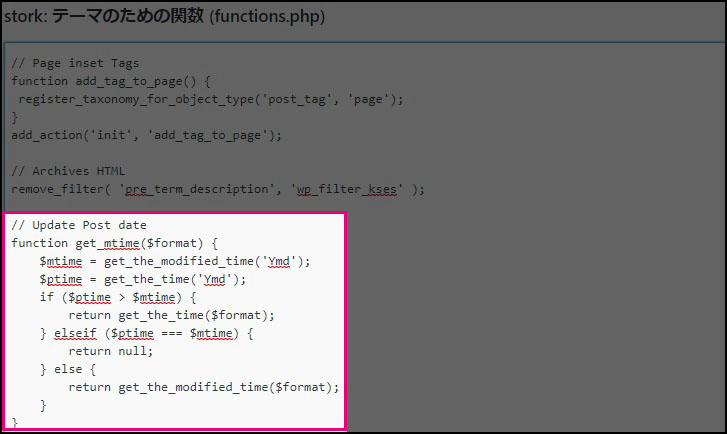 function.phpの記述