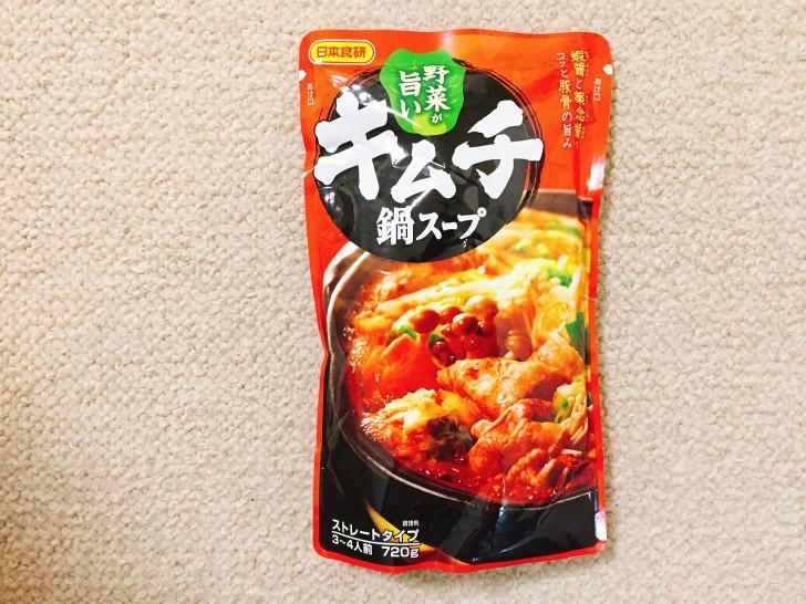 日本食研のキムチ鍋スープ