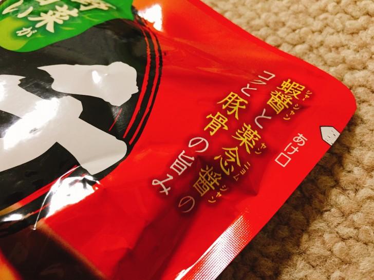 日本食研のキムチ鍋スープのパッケージ