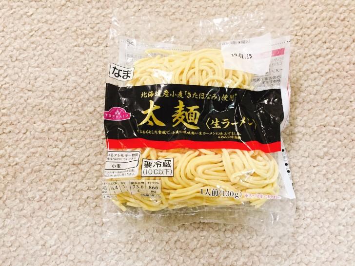 〆の中華麺