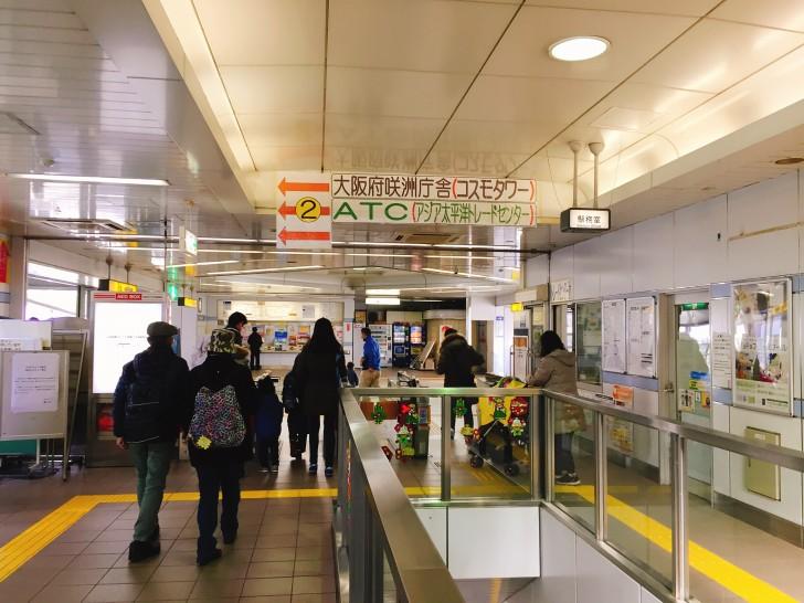 トレードセンター前駅の改札