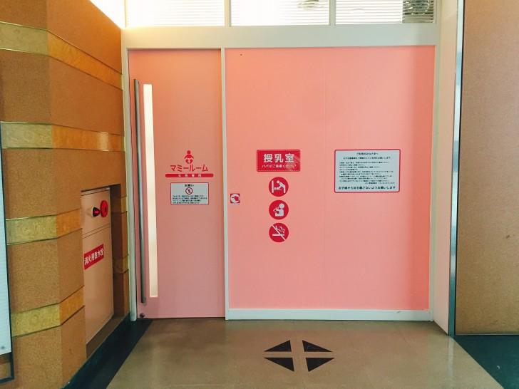 ATC内の授乳室