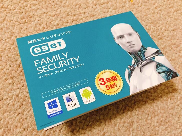 ESETファミリーセキュリティ|カード版