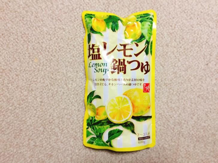 塩レモン鍋つゆ