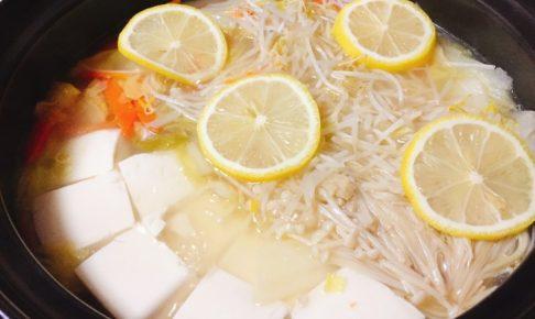 塩レモン鍋 完成