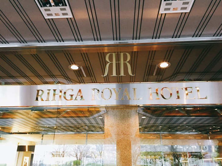 リーガロイヤルホテル大阪