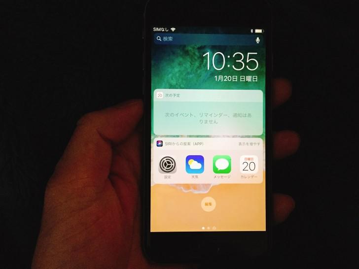 iPhone 右スワイプ後の画面