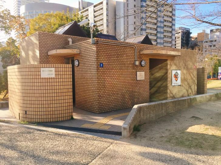 扇町公園 トイレ