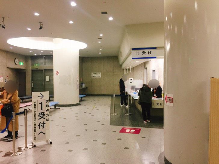 パスポートセンター 窓口