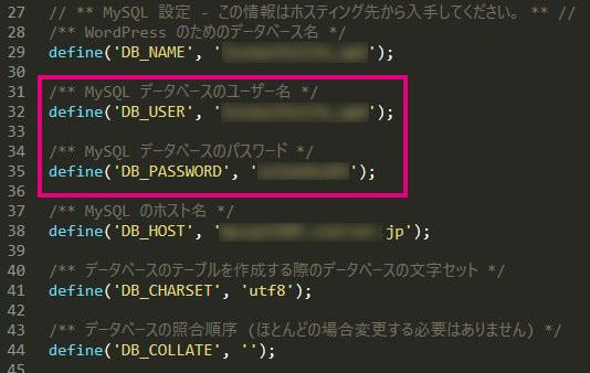 phpMyAdminのログインIDとパスワード