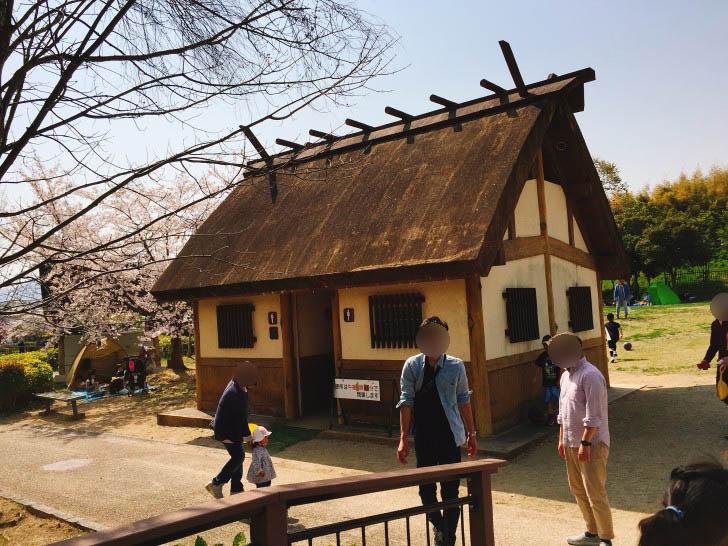 竹取公園 トイレ