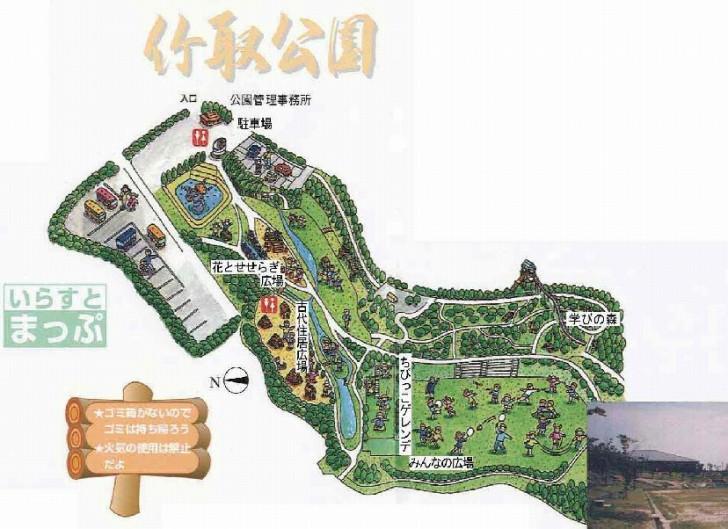 竹取公園Map