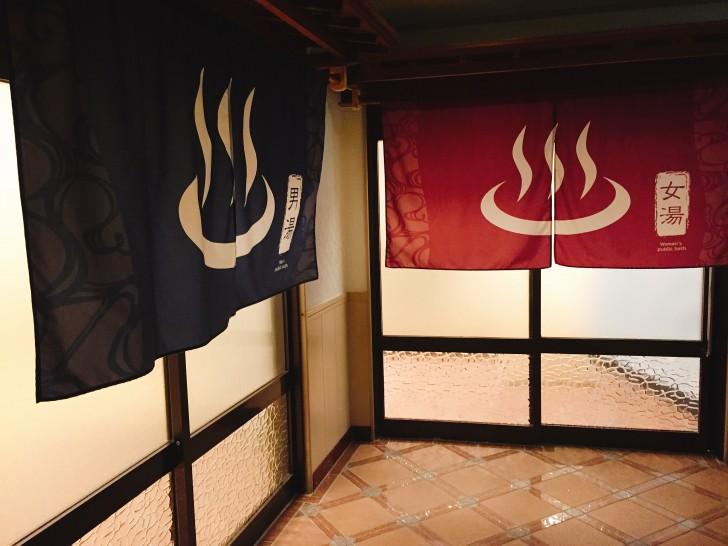 大浴場「千寿の湯」