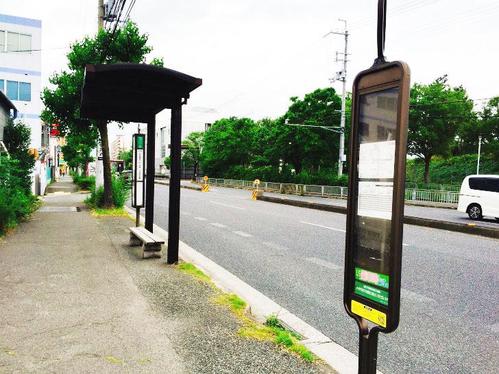 伊丹スカイパーク上須古のバス停