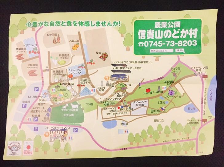 のどか村園内マップ