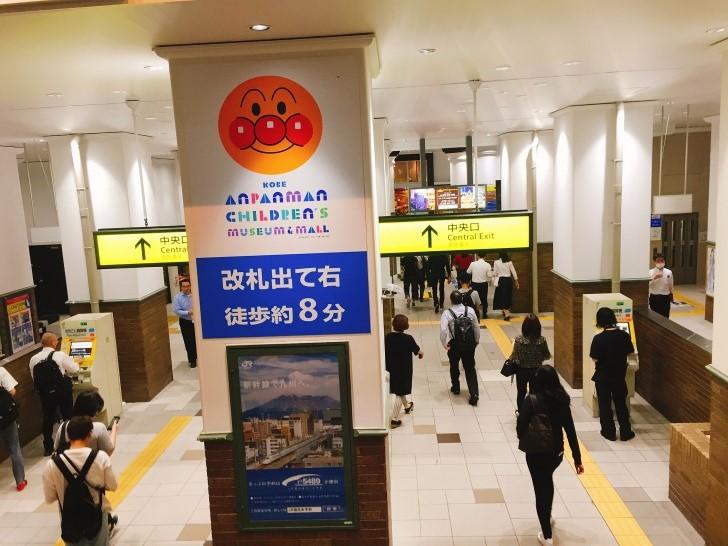 JR神戸駅中央口の改札前