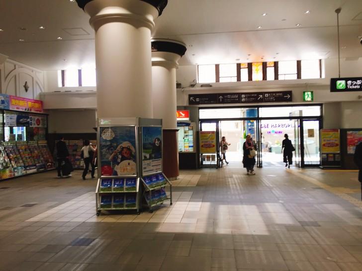 JR神戸駅を出て右向いたところ